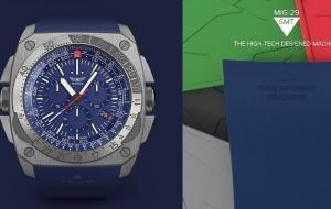Подарок при покупке часов Aviator и скидка