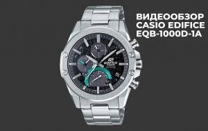 Видео обзор новинки CASIO EQB-1000D-1AER