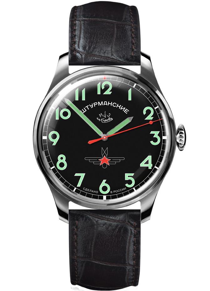 Красная тонкая стрелка на этих часах показывает время второго часового пояса, причём индикация реализована в часовом формате.
